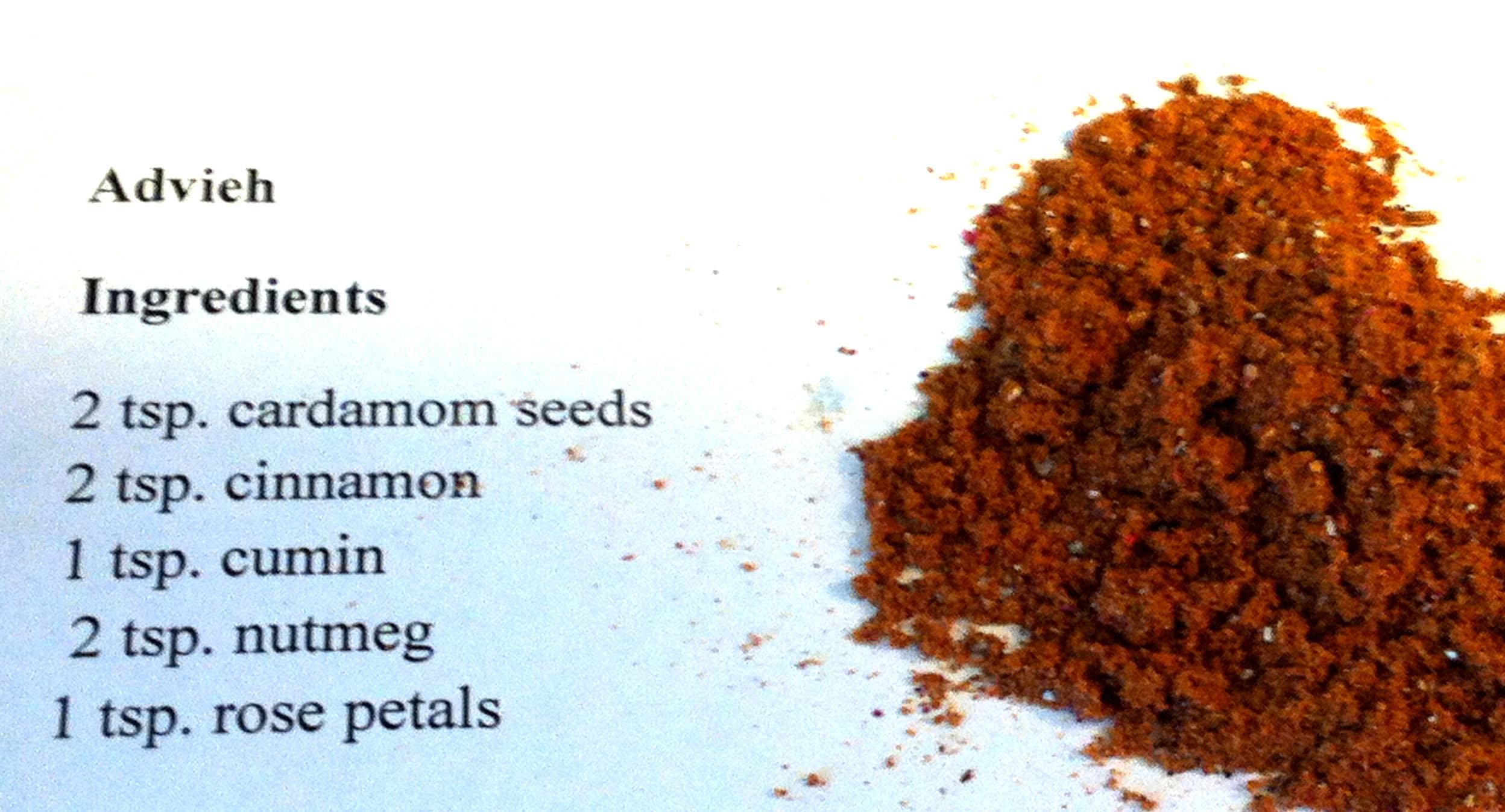 Mekelesha / መከለሻ - Finishing Spice Mix - Brundo Market
