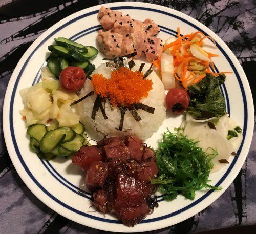 Karl's Poké Chirashi Sushi